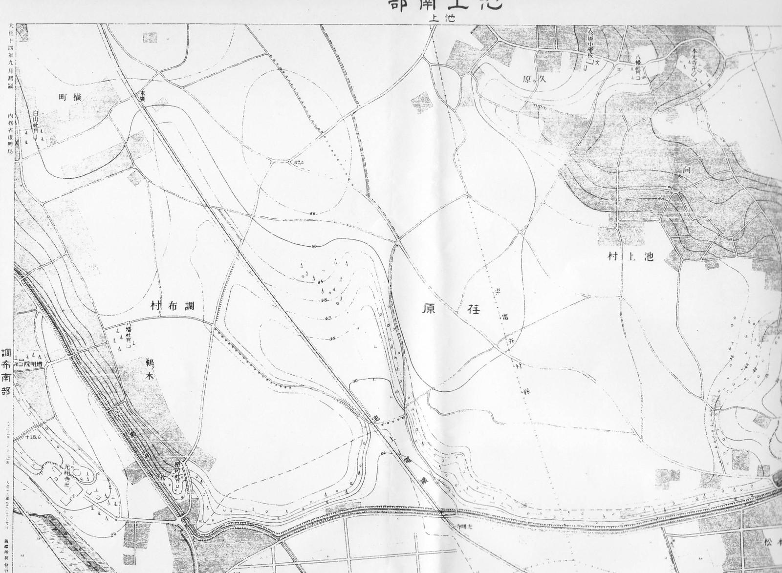 昔の久が原の地図: 戦前の久が原