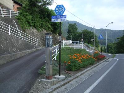 Dscf3644